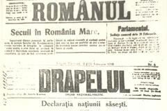 15 - Colaj din presa vremi care anunțai Unirea Transilvaniei cu România