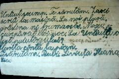 6 - Carte  poștală primită de Iuliu Maniu pe front 4